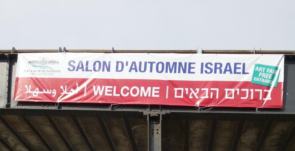 2012_November_Tel Aviv_001