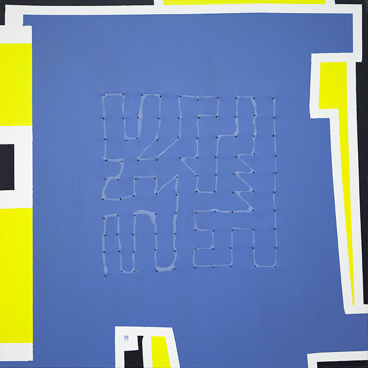 363. untitled - cm 100 x 100 - mixed technique on canvas - 2015 -  ph Carolina Farina